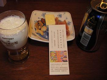 sennkyo20121209.jpg